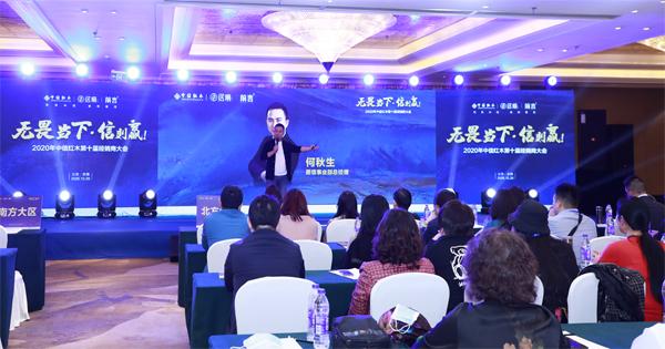 中信红木居境事业部总经理何秋生对居境品牌发展规划展开了深度解读