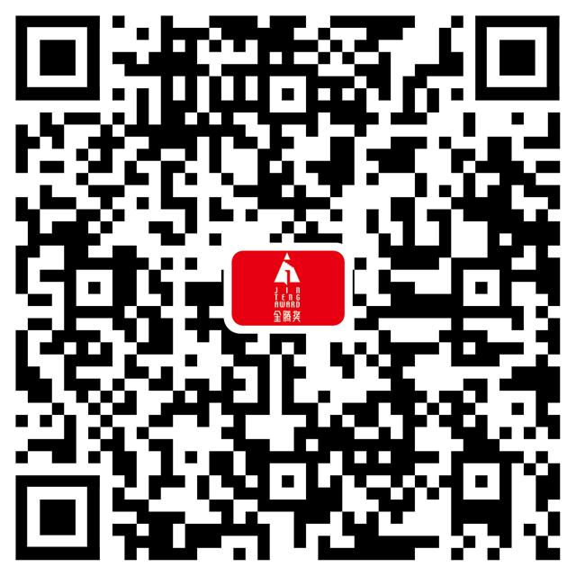 微信图片_20201104184040.jpg