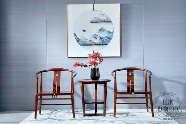 中信紅木2020年刺猬紫檀新品——居境《熙境休閑椅》