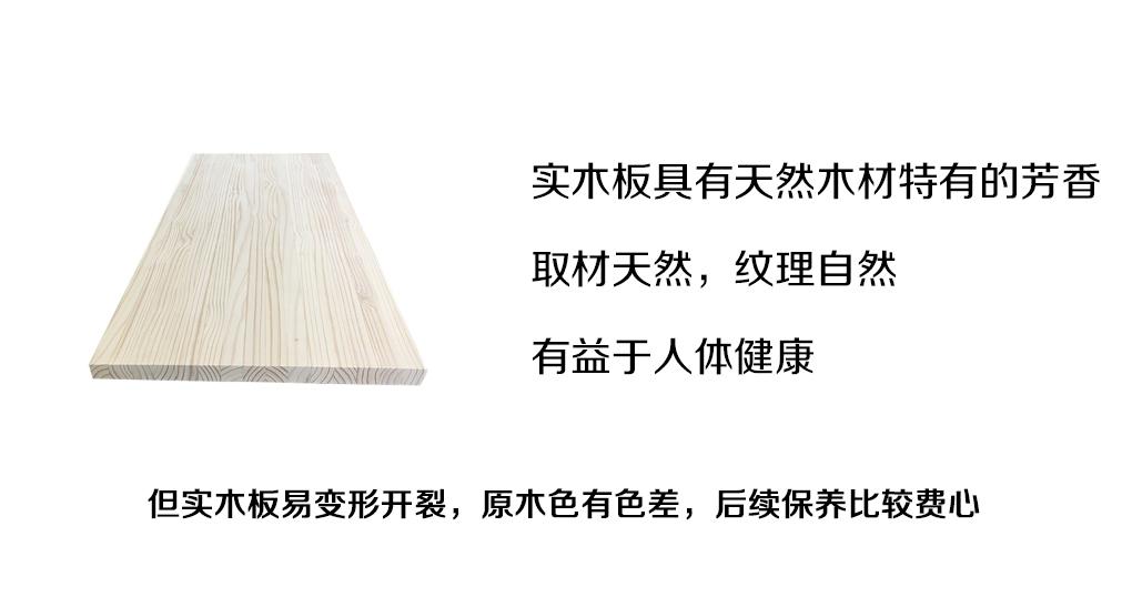 小课堂四_06b.jpg