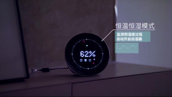 """博联智能刘宗孺:从刚需、高频的产品着手,打造""""所见即所得""""的智能家居"""