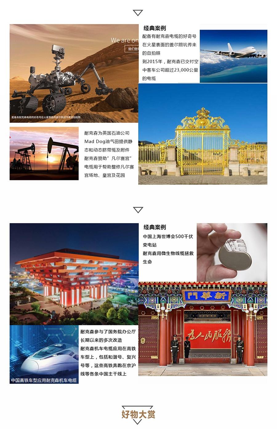 3耐克森好物推荐.jpg