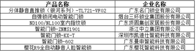 微信圖片_20201215121757.jpg