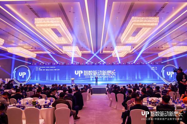 国寿红木荣获2020家居行业匠心工艺奖,为红木行业唯一获奖品牌