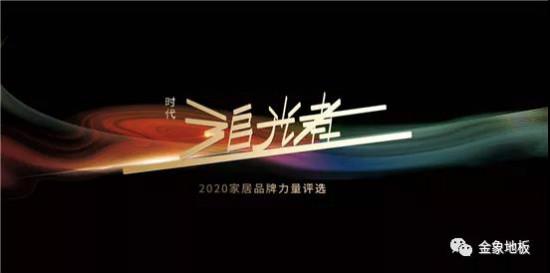weixintupian_20201223085657.jpg