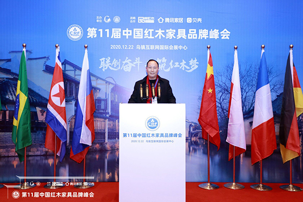 御乾堂董事长马海军、营销总监俞佳平受邀出席第11届下载品牌峰会