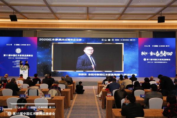 """新明下载总经理张群乐蝉联""""2020下载下载杰出青年企业家"""""""