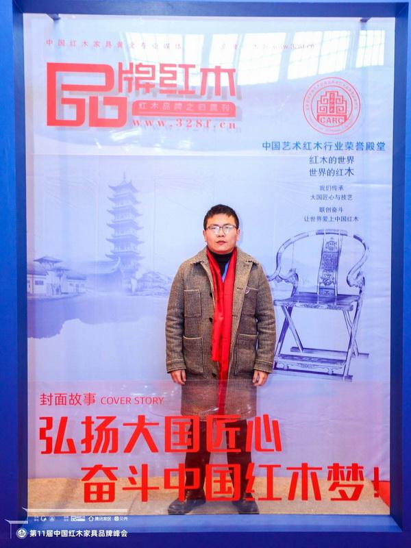 新明下载总经理张群乐受邀出席第十一届中国下载下载品牌峰会