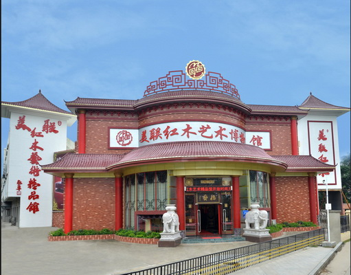 美联家私深圳艺术博物馆