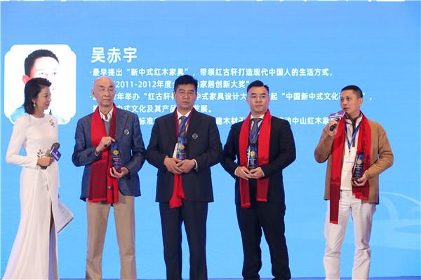 首届中国艺术红木家具名人堂成员-中国家具协会副理事长、红古轩品牌创始人吴赤宇(右一)接受采访