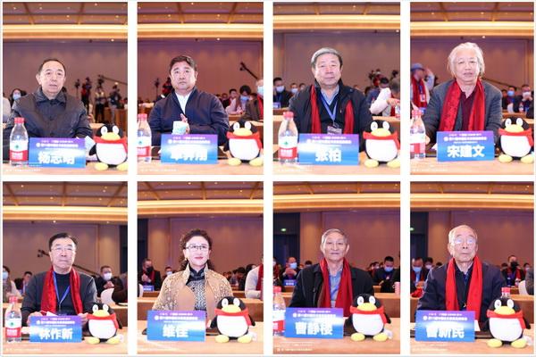 领导专家共同出席助阵第11届中国下载下载品牌峰会圆满举行
