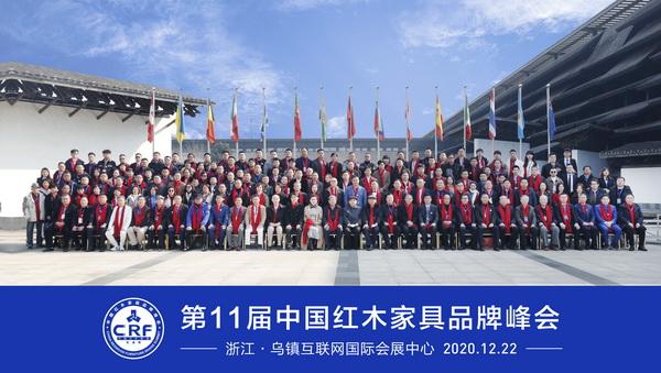 出席第11届中国下载下载品牌峰会的领导嘉宾合影留念