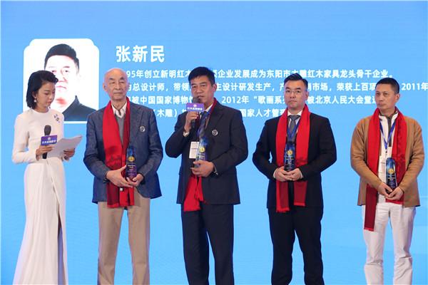 首届中国艺术红木家具名人堂成员-中国传统工艺大师、东阳新明红木董事长张新民(左三)接受采访