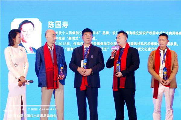 首届中国艺术红木家具名人堂成员(代表)-全联艺术红木家具专业委员会主席、东莞国寿红木副董事长陈淦凡(右二)接受采访