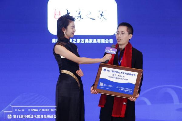 大家之家董事长助理徐住财(右)在颁奖现场接受广东电视台主持人央金(左)采访