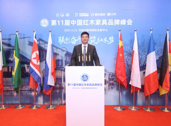 新明下载董事长张新民受邀出席第11届中国下载下载品牌峰会