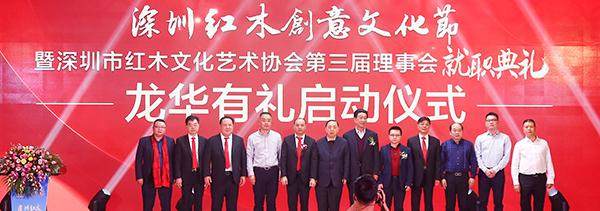 """杨志明部长(左六)出席并见证深圳创意十二月""""龙华有礼""""创意匠心启动仪式"""