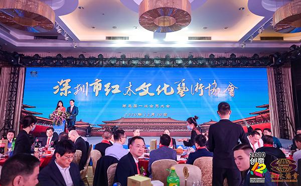 深圳市红木文化艺术协会第三届就职典礼举行