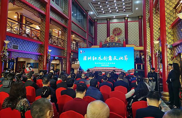 2020深圳红木创意文化节嘉年华举行