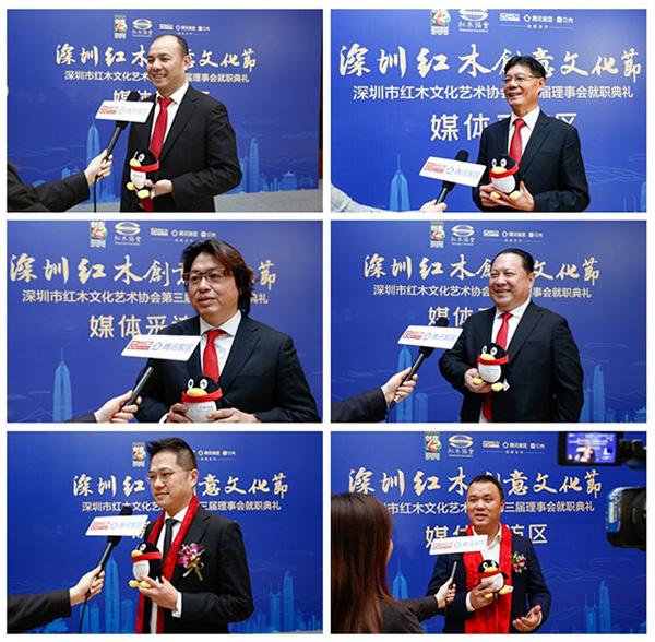 腾讯家居现场采访深圳红木重点企业