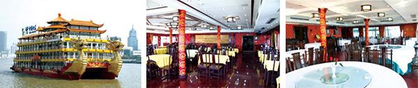 上海浦江游览壹号龙船上的红木家具由中信红木承制