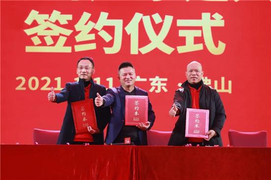 恒达登录注册重磅!产品供不应求, 大角鹿收购广东建兴陶瓷厂