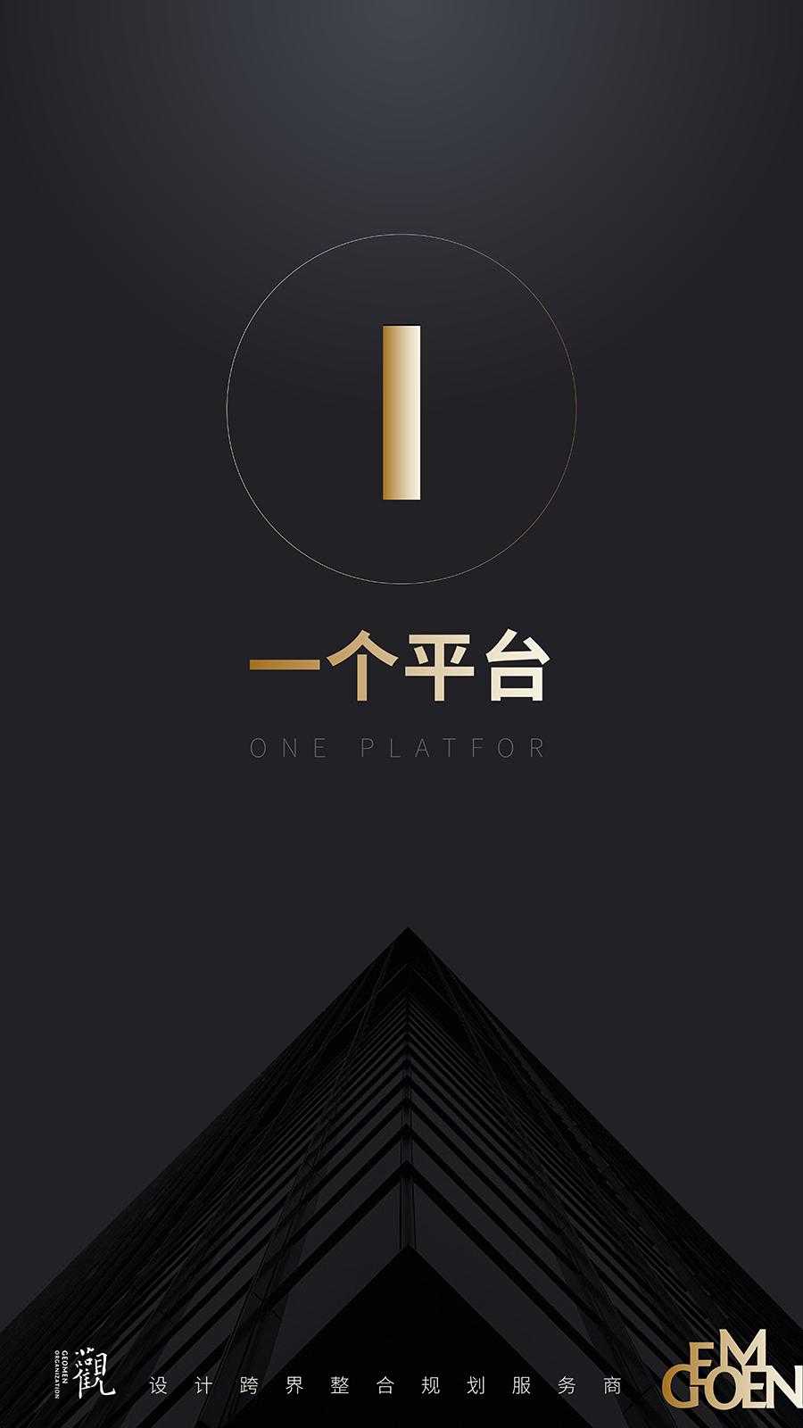 观云机构简介02.01_04.png