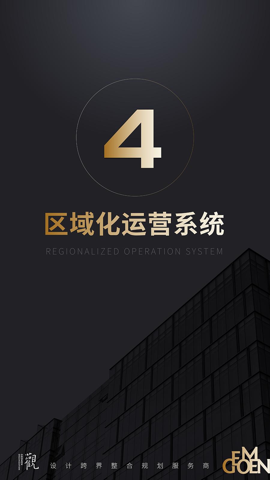 观云机构简介02.01_45.png