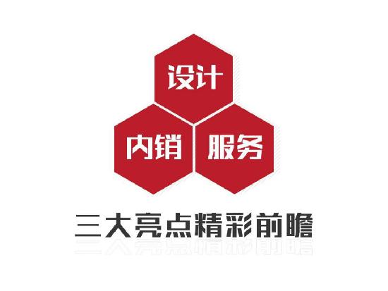 观察+ | CIFF(广州)新亮点释放出哪些2021年家居行业关键信号?