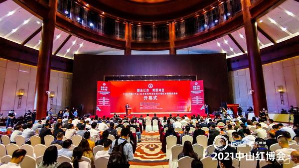 2021中山红博会隆重启幕,湾区红木掀起热潮