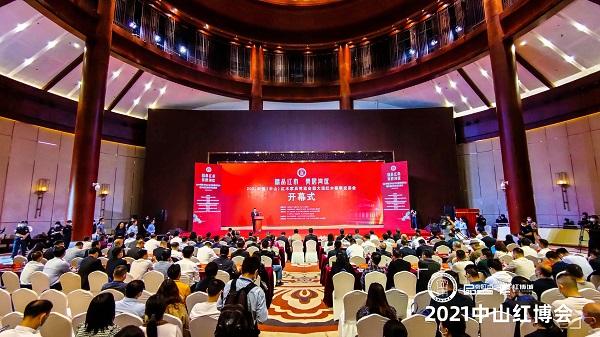 2021中山红博会开幕仪式现场