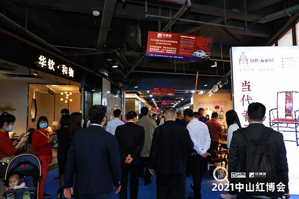 2021中山红博会,参展商与经销商愉快配对,采购意向浓烈