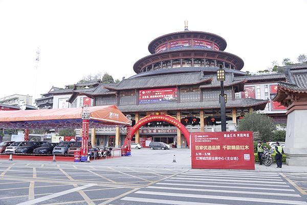 中山红博会搭好桥梁,建好纽带,助力红木家具产业升级和中国红木特色小镇建设