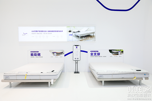 麒盛科技唐国海:进驻HUAWEI HiLink生态圈,以睡眠大数据赋能国民健康生活