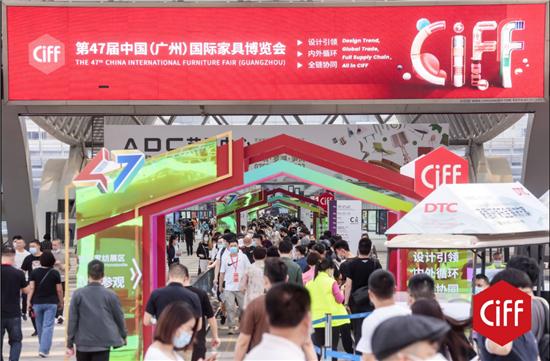 观察+ | 从2021中国家博会(广州)读懂六大行业新趋势