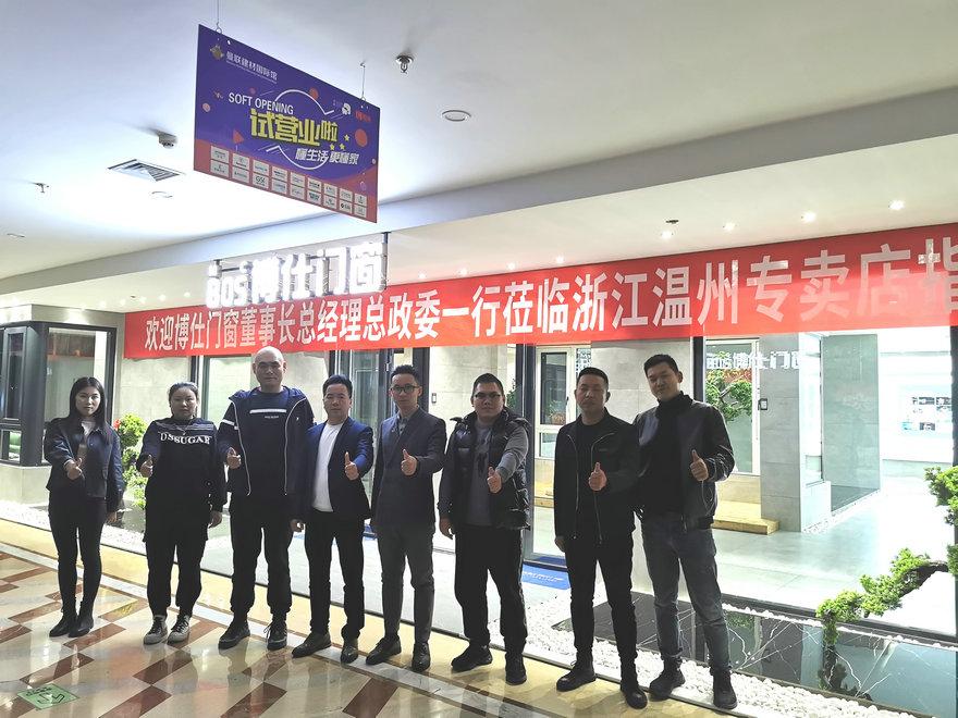 第5站:浙江温州龙港专卖店 (3).jpg