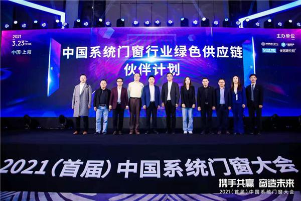 安泰易东林:坚守初心 用创新产品赋能门窗行业发展