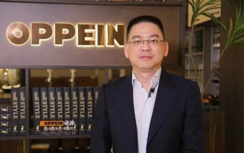 欧派副总裁杨鑫的离职,为何成了行业热点?