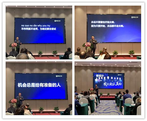 4月13日上午,恒达木业董事长、水墨山水创始人陈国良在战略发布会上剖析当下红木行业遇到的问题,分享恒达木业23年发展心路历程