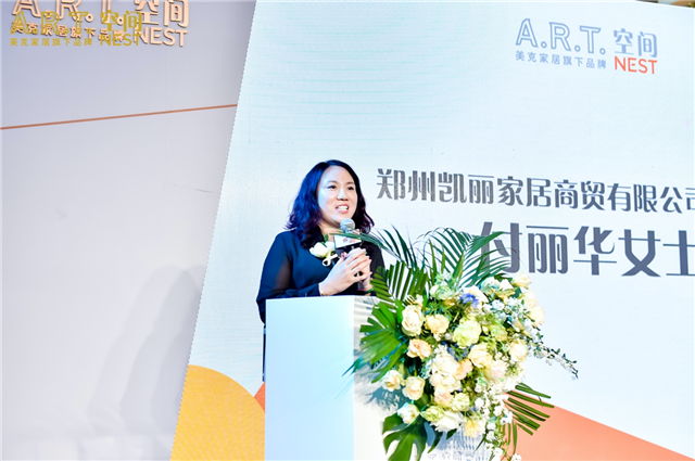 赢咖3平台资讯  轻享自然,美克家居A.R.T.空间加盟首店落地郑州