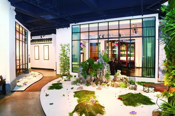 泰和园当代中式生活艺术鉴赏中心.jpg