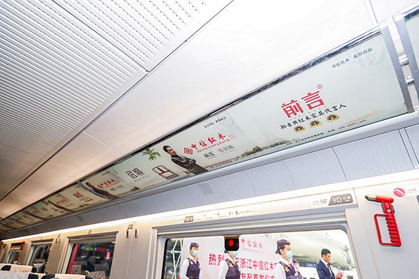 列车上的小桌板、头片、行李架、车厢广告等都融入了中信红木的品牌形象