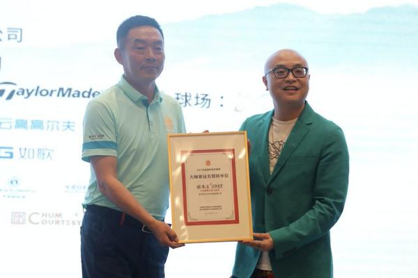 卓木王总裁杜长江(右)