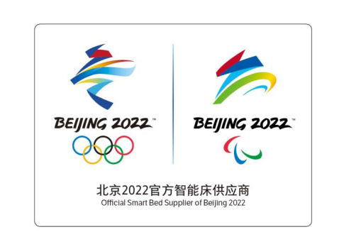 定稿:麒盛科技冬奥会发布会预热稿(5.31)197.png