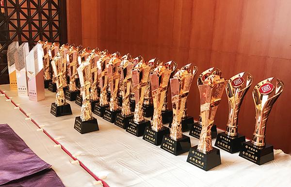 中信红木2020年优秀经销商颁奖盛典举行