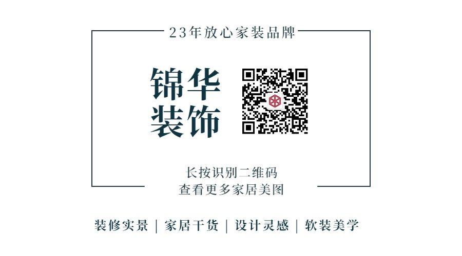 锦华正式二维码.jpg