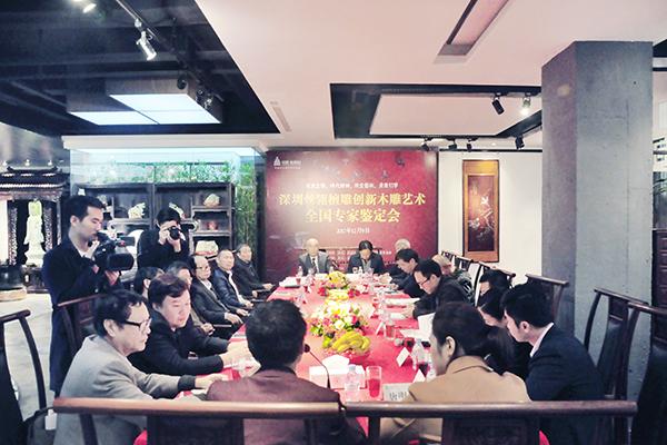 深圳丝翎檀雕创新木雕艺术全国专家鉴定会现场.jpg