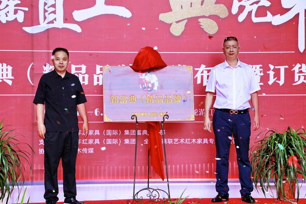 富典事業部總經理金章洪先生(左)、富典事業部副總經理徐卓平先生(右)共同揭牌