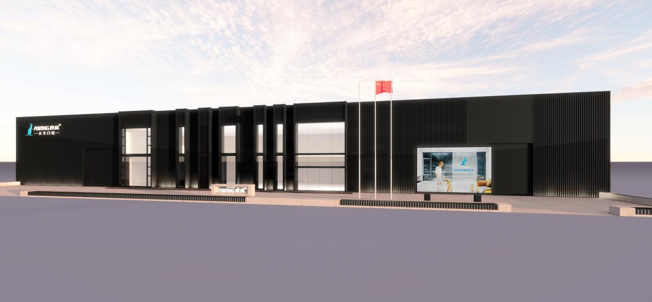 喜訊丨澳威30000平方米三廠第一條生產線正式投產!