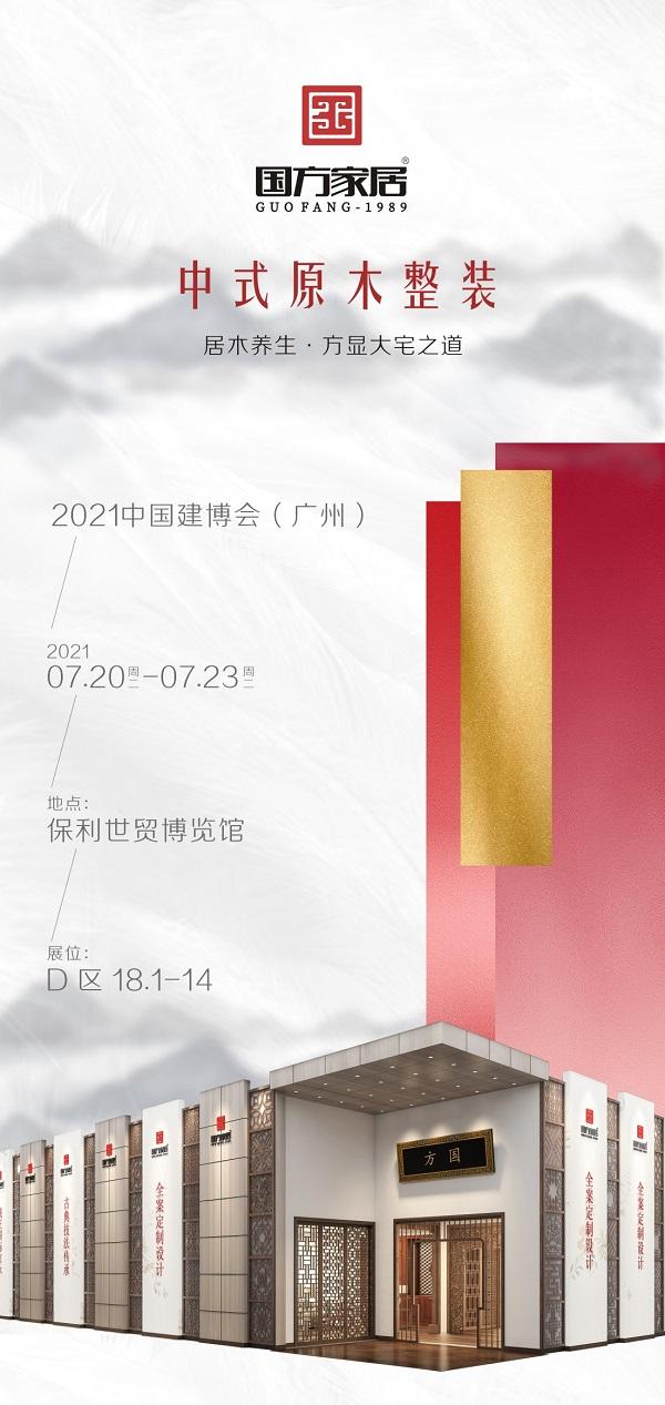 微信公众号页面_副本.jpg